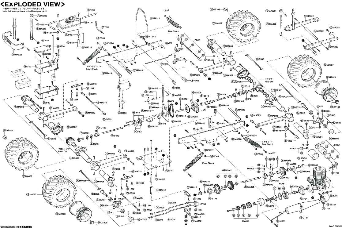 MadForce_Exploded_View kyosho mad force 21 4wd mad enterprises wiring diagram at cita.asia