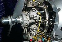 seidel sternmotor