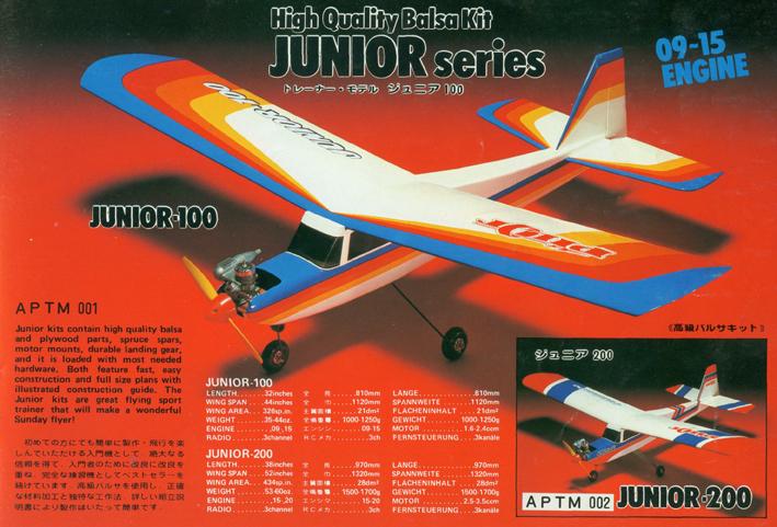 Click image for larger version  Name:PILOT JUNIOR 100-200.jpg Views:2148 Size:397.3 KB ID:1924124