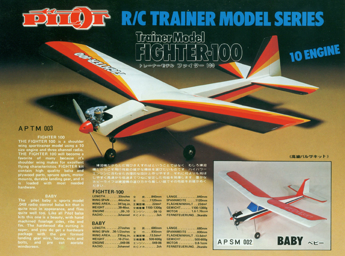 Click image for larger version  Name:PILOT FIGHTER 100-BABY.jpg Views:308 Size:420.3 KB ID:1924125