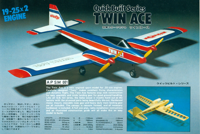 Click image for larger version  Name:TWIN ACE.jpg Views:1973 Size:414.4 KB ID:1925144