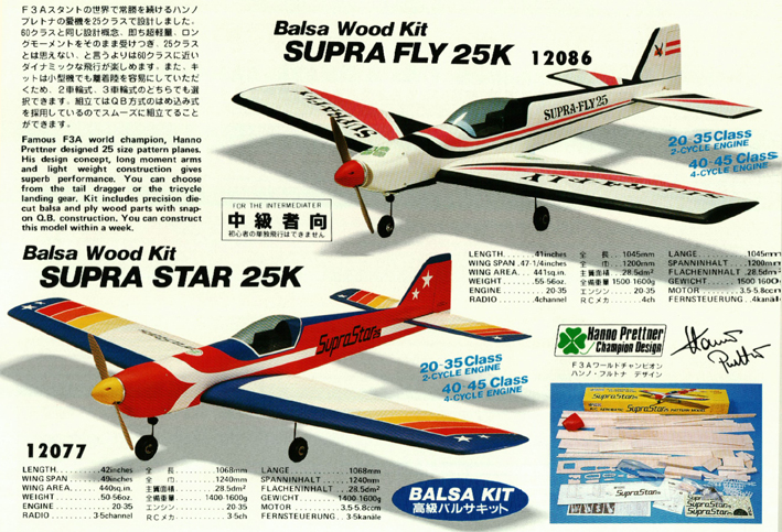 Click image for larger version  Name:SUPRA.jpg Views:2350 Size:387.5 KB ID:1925146