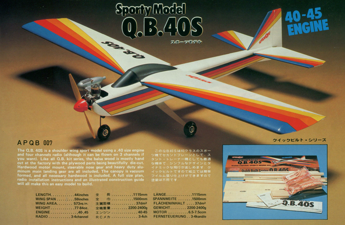 Click image for larger version  Name:PILOT QS40S.jpg Views:471 Size:338.0 KB ID:1949172