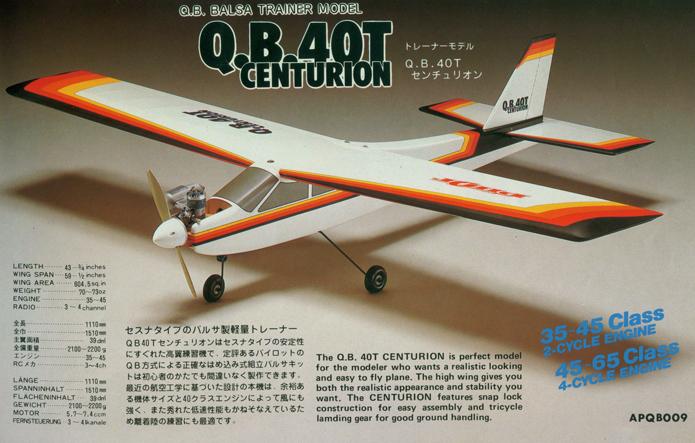 Click image for larger version  Name:PILOT CENTURION.jpg Views:417 Size:320.2 KB ID:1949174