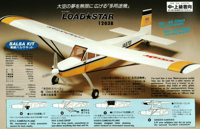 Click image for larger version  Name:LOADSTAR.jpg Views:436 Size:377.9 KB ID:1973022