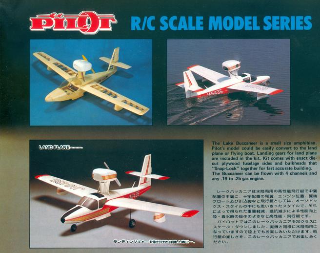 Click image for larger version  Name:PILOT LAKE BUCCANEER 1.jpg Views:881 Size:424.9 KB ID:1973023