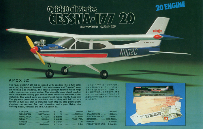 Click image for larger version  Name:CESSNA-177 20.jpg Views:400 Size:319.9 KB ID:1973656