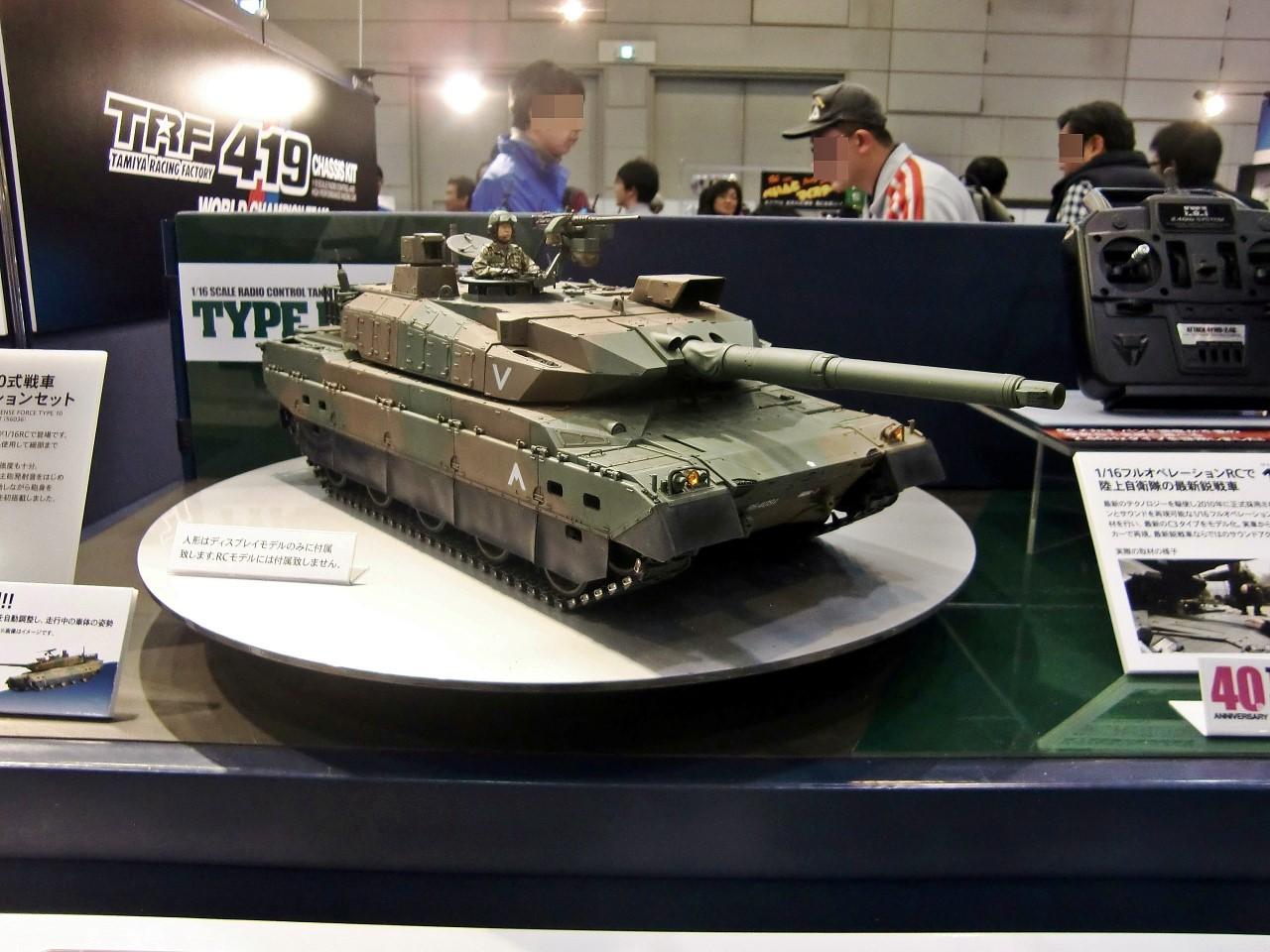 Il prossimo carro Tamiya - JGSDF Type 10  Attachment