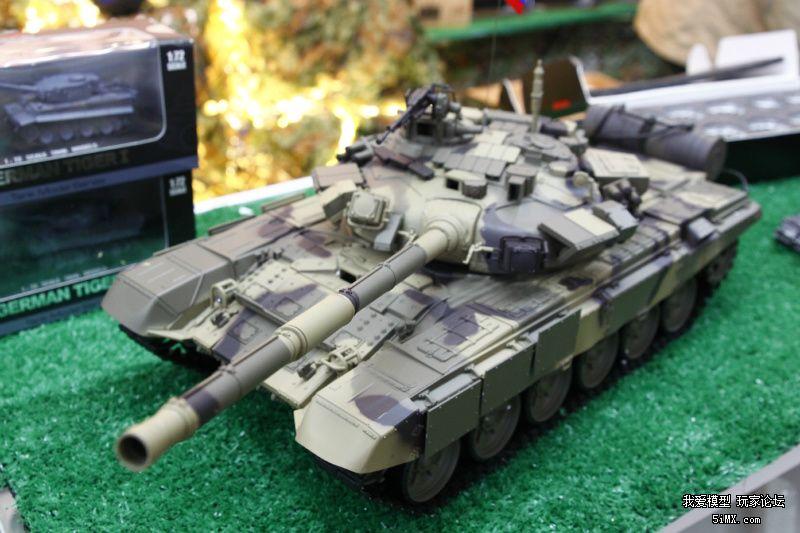Heng Long T-90 Attachment