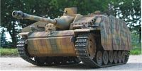 Click image for larger version  Name:Stug frontal.jpg Views:82 Size:44.1 KB ID:2115731