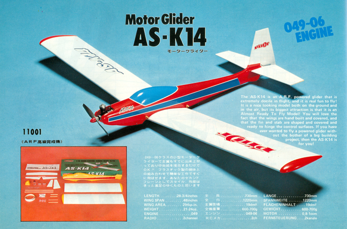 Click image for larger version  Name:PILOT AS-K14.jpg Views:1058 Size:380.1 KB ID:2144770