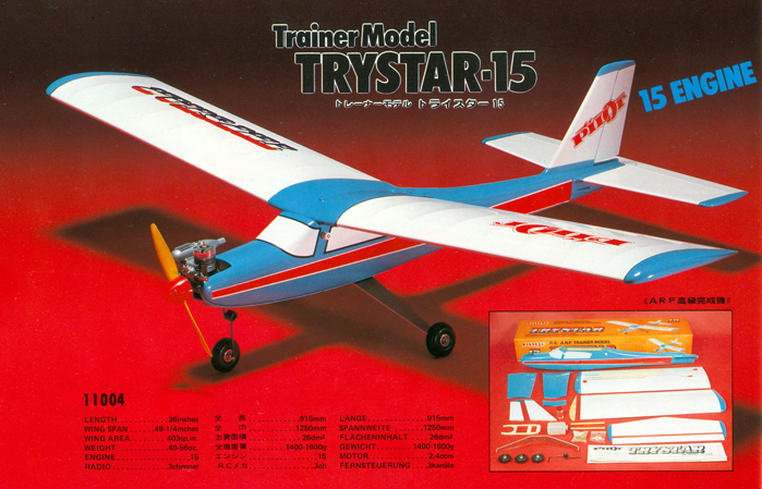 Click image for larger version  Name:PILOT TRYSTAR-15.jpg Views:638 Size:400.1 KB ID:2144772