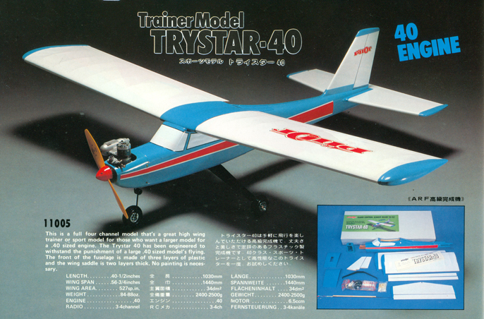 Click image for larger version  Name:PILOT TRYSTAR-40.jpg Views:658 Size:369.0 KB ID:2144773