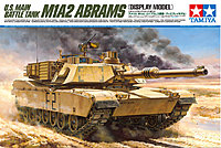 a5d9a3294bce Click image for larger version Name  Abrams-16th.jpg Views  57 Size