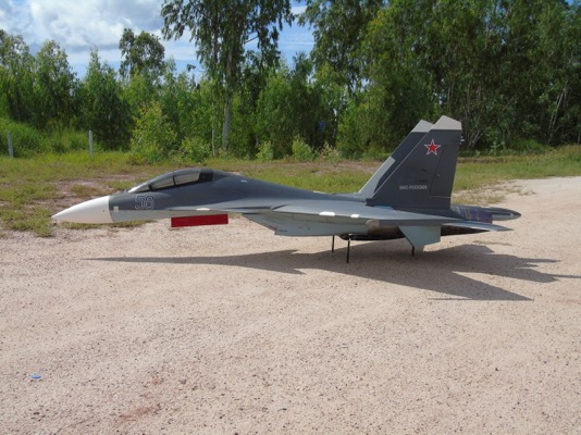 Click image for larger version  Name:SU-30 3.jpeg Views:193 Size:87.9 KB ID:2239961