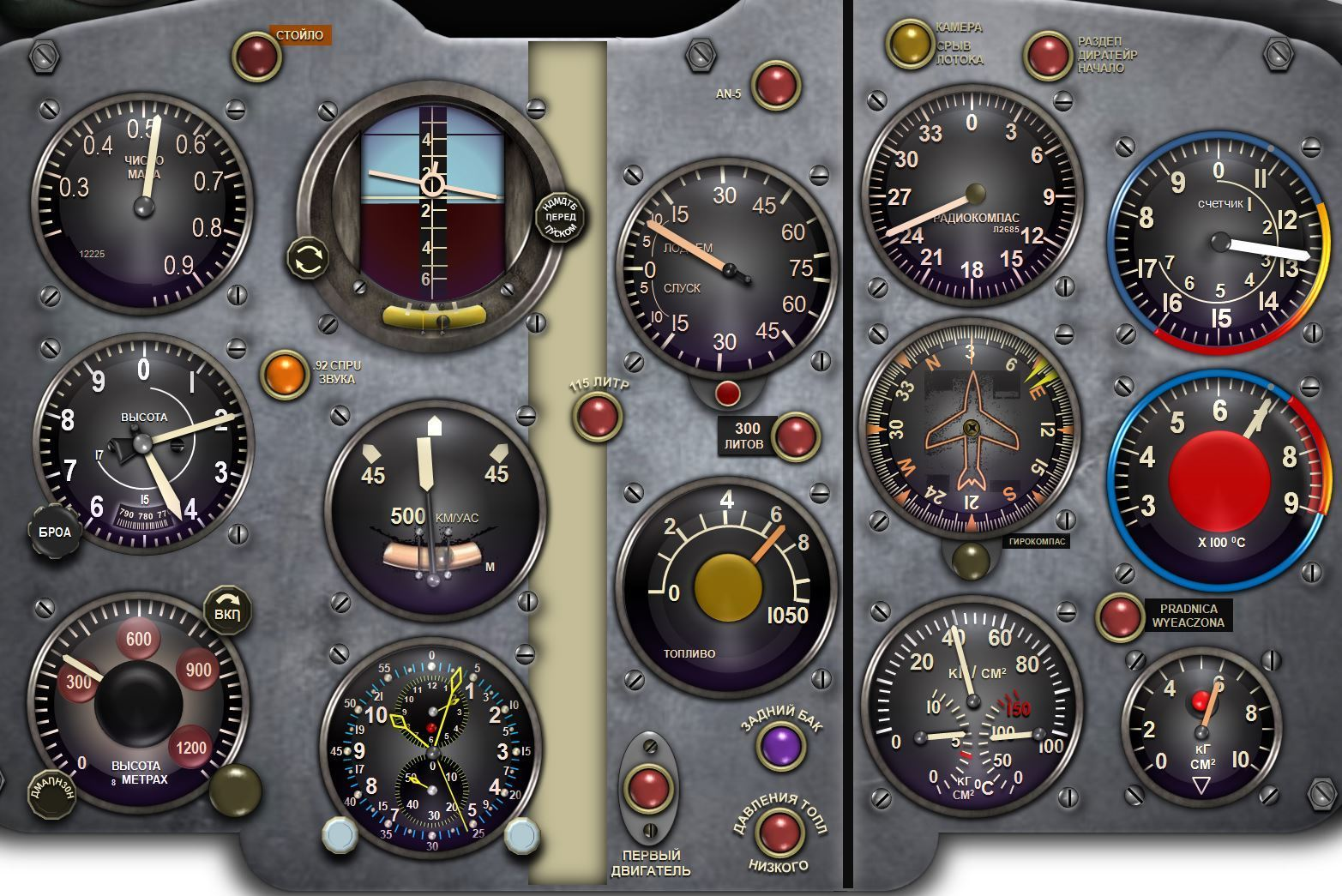 Click image for larger version  Name:MiG15-MiG17-SERIES-COCKPIT-instrument-panel-CDkit-_57-5.jpg Views:44 Size:275.1 KB ID:2250525