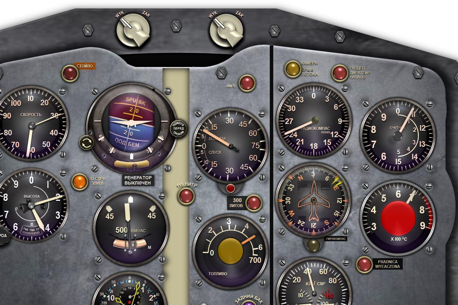 Click image for larger version  Name:MiG15-MiG17-SERIES-COCKPIT-instrument-panel-CDkit-_57-4.jpg Views:39 Size:247.3 KB ID:2250526