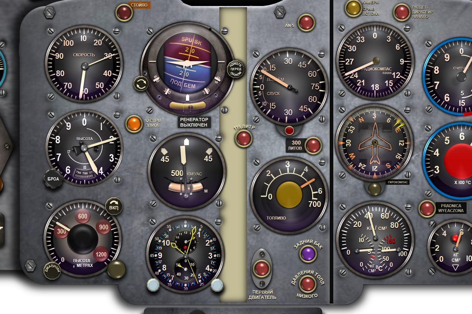 Click image for larger version  Name:MiG15-MiG17-SERIES-COCKPIT-instrument-panel-CDkit-_57-3.jpg Views:50 Size:269.9 KB ID:2250527