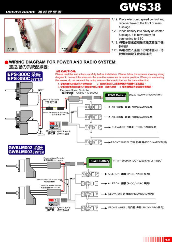 Click image for larger version.  Name:Qo41066.jpg Views:47 Size:99.0 KB ID:840877